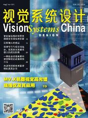 Vision-System-Design-China_Cover-Aug-Sept-2021