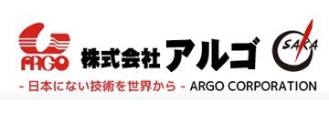 ARGO Corporation Logo